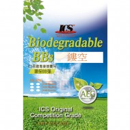 ICS MC-175K 0.20g Bio  BBs 4.000PCS Bag *DARK EARTH*