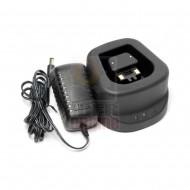 G&G Battery Charger for TGM A4 Battery Handguard Set / G-11-037